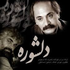نصرت الله مسعودی